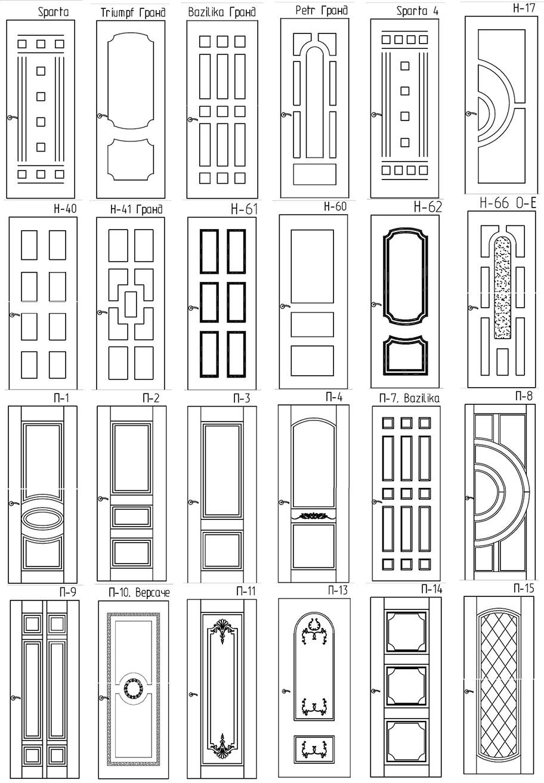 Двери для квартиры по индивидуальному заказу 7