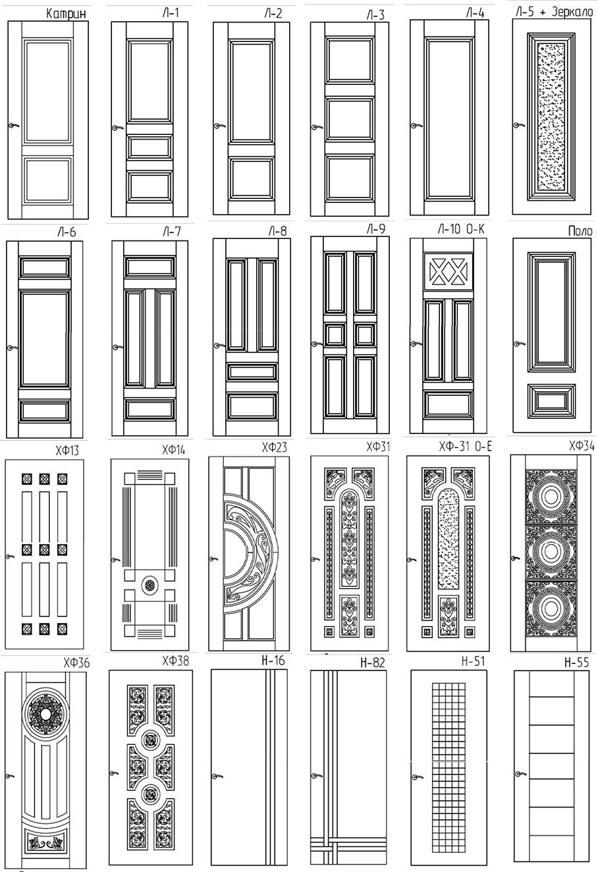 Двери для квартиры по индивидуальному заказу 9